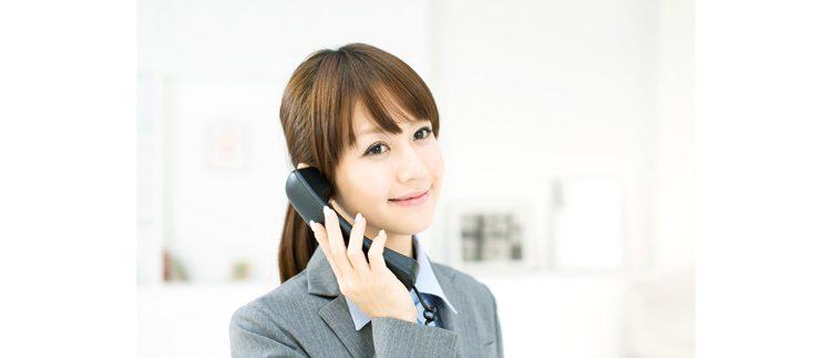 ひかり電話A