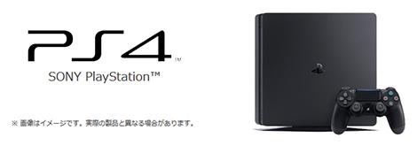 nifty光 SONY PS4