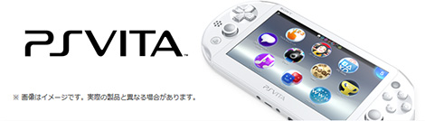 softbank光 SONY PS VITA