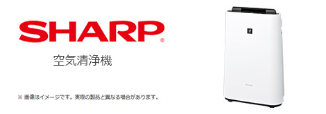 softbank光 SHARP 空気清浄機