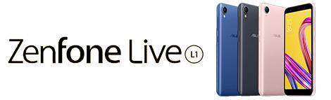 OCN光 ASUS ZenFone Live (L1)