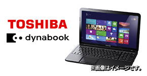 東芝 Dynabook Satellite